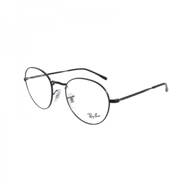 Γυαλιά Οράσεως Ray Ban 3582V 2760 ec28592854a