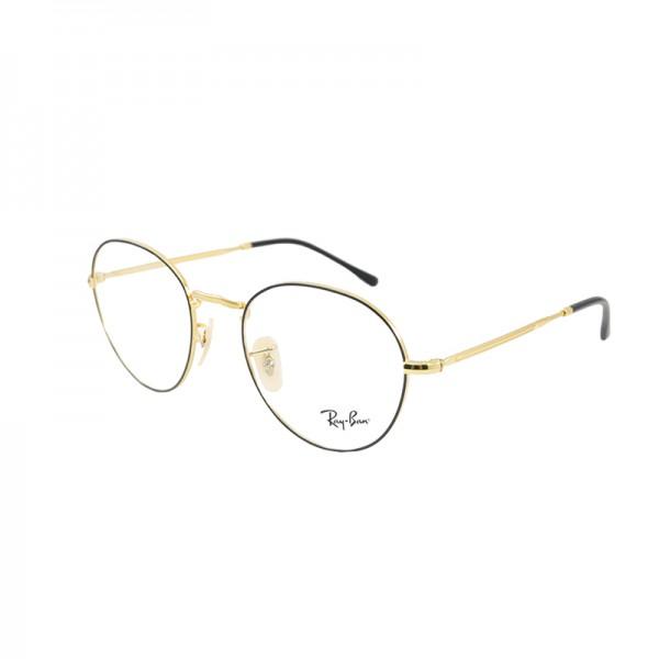 Γυαλιά Οράσεως Ray Ban 3582V 2946 6819edda8ec