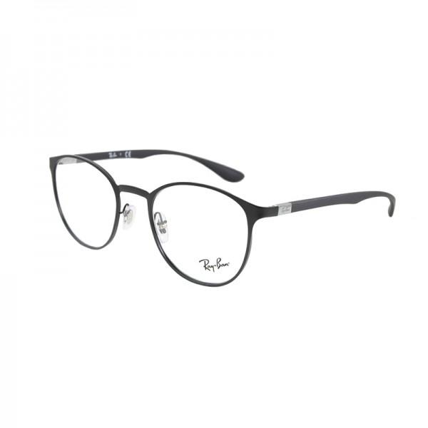 Eyeglasses Ray Ban 6355 2503