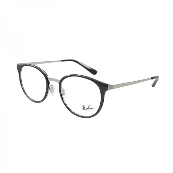 Eyeglasses Ray Ban 6372M 2502