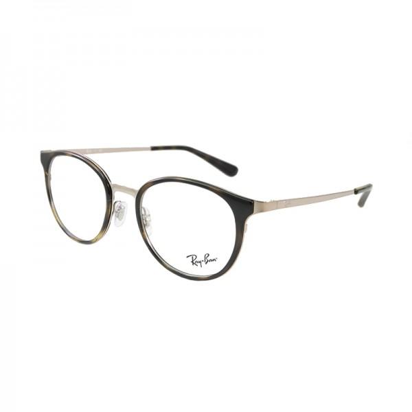 Eyeglasses Ray Ban 6372M 2732