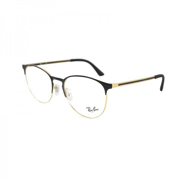 Γυαλιά Οράσεως Ray Ban 6375 2890 1ee2ebdae0c
