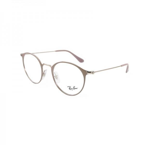 Γυαλιά Οράσεως Ray Ban 6378 2973 13106d0b307