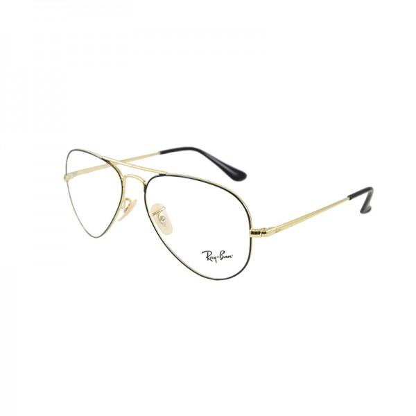 Eyeglasses Ray Ban 6489 2946