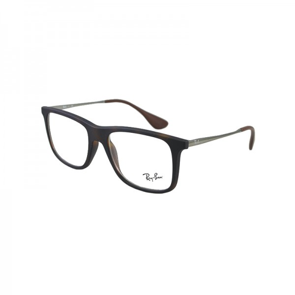 Eyeglasses Ray Ban 7054 5365
