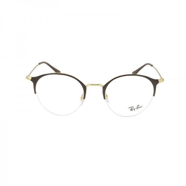 Γυαλιά Οράσεως Ray Ban 3578V 2905 27a1ba4df2b