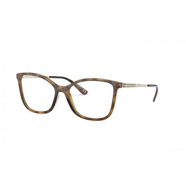 Eyeglasses Emporio Vogue 5334 W656